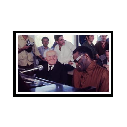 Ray Charles sitting next to former Israeli Prime Minister, David Ben-Gurion